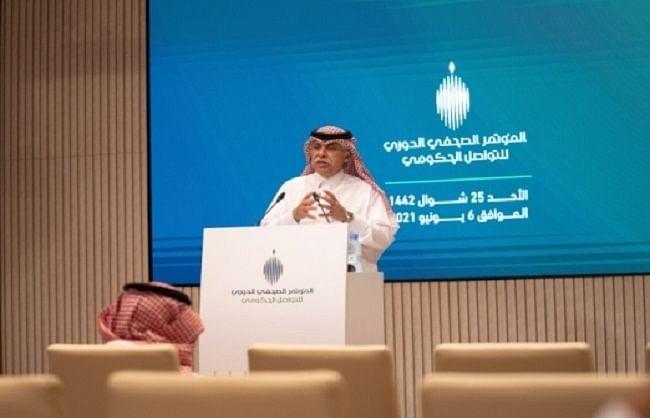 इस साल के हज कार्यक्रम की जल्द घोषणा करेगी सऊदी सरकार