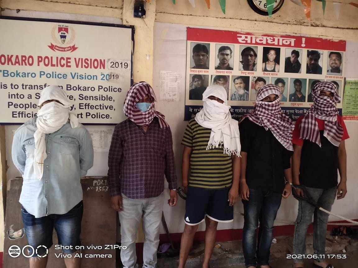 व्यवसायी की हत्या की योजना बना रहे चार बदमाश गिरफ्तार