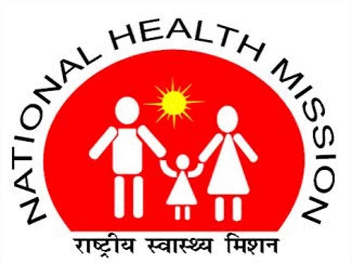 प्रतापगढ़ के सभी प्राथमिक स्वास्थ्य केंद्र पर जल्द तैनात होंगे चिकित्सक