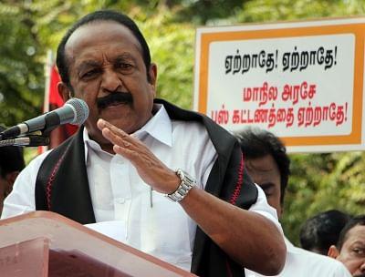 तमिल ईलम राज्य के लिए जनमत संग्रह होना चाहिए : वाइको