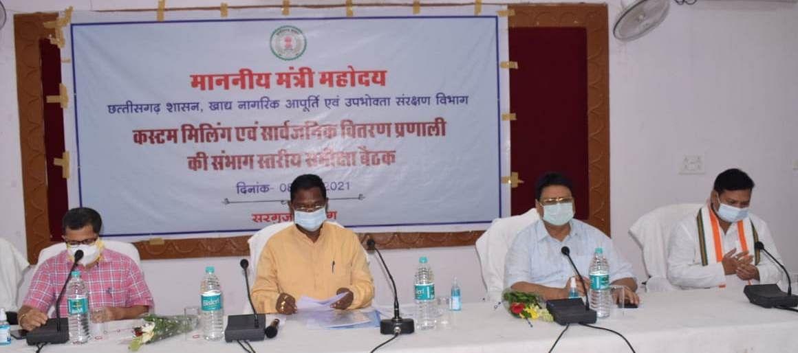 रायपुर : लापरवाही बरतने वाले उचित मूल्य दुकान संचालकों पर कार्रवाई करते हुए लायसेंस निरस्त करने के निर्देश