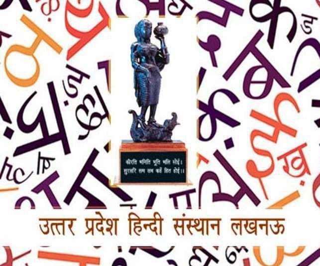 उप्र: अब दिया जायेगा वाजपेयी के नाम पर पांच लाख रुपये का साहित्य सम्मान