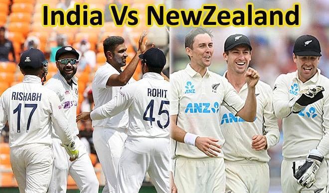 WTC Final भारत Vs न्यूजीलैंड मैच, दोनों टीमों की ताकत और कमजोरियां जानिए
