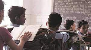 अहमदाबाद : नगर निगम के स्कूल में महज 10 दिन में 15,000 से ज्यादा दाखिले