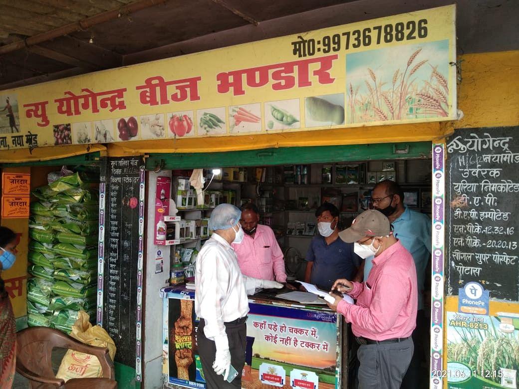 खाद बीज दुकानों का अधिकारियों ने किया औचक निरीक्षण