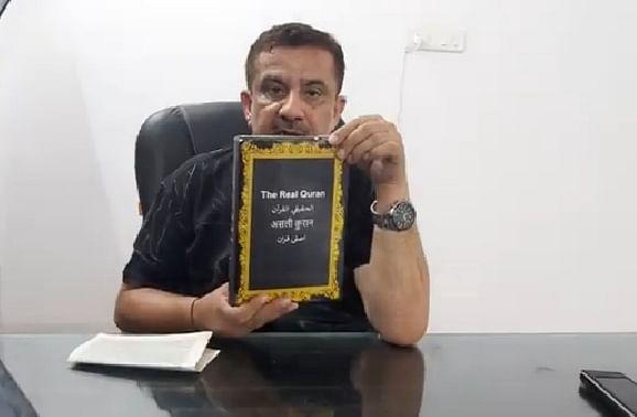 वसीम रिजवी ने लिखी 'असली कुरान' नामक पुस्तक