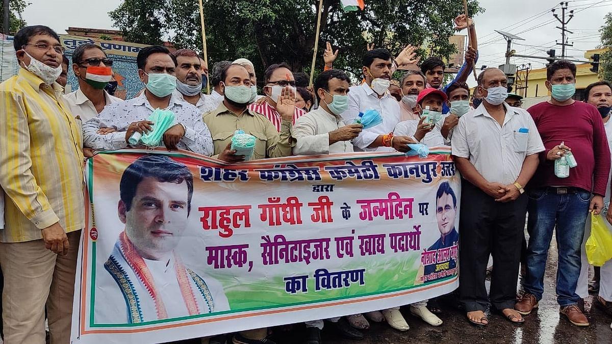 राहुल के जन्म दिवस पर कांग्रेसियों ने वितरित किया मास्क व सेनेटाइजर, हुआ खिचड़ी भोज