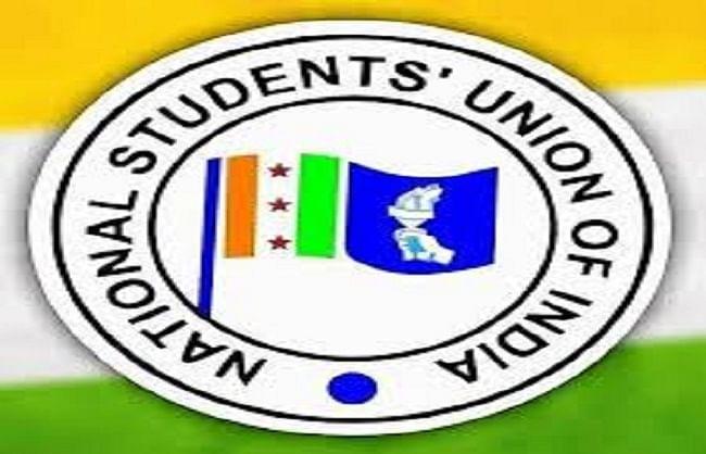 सरकार पहले छात्रों के मुद्दों का करे समाधान: नीरज कुंदन