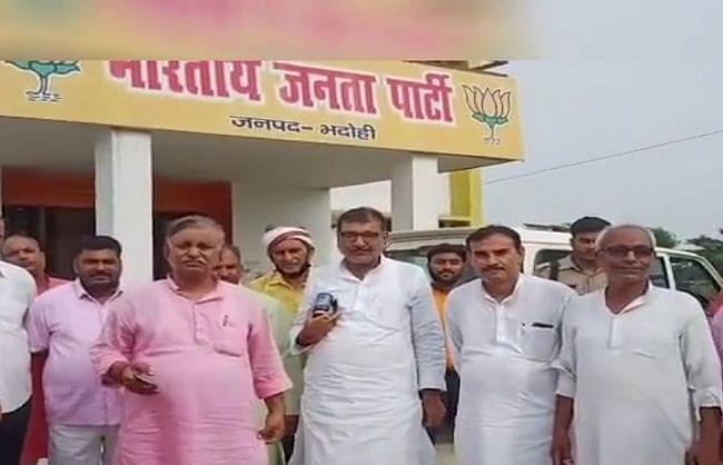 जिपं अध्यक्ष : भदोही में भाजपा ने अपने ही उम्मीदवार से लिया समर्थन वापस