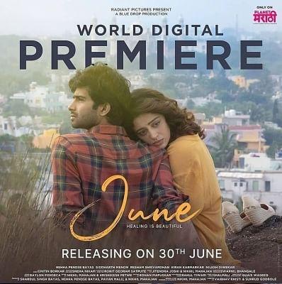 पीढ़ी के अंतर को संवेदनशील तरीके से पेश करती है फिल्म जून (आईएएनएस समीक्षा, रेटिंग : थ्री स्टार)
