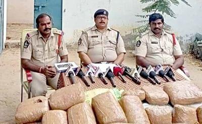 आंध्र प्रदेश पुलिस ने अंतर्राष्ट्रीय मारिजुआना तस्करी रैकेट का किया भंडाफोड़
