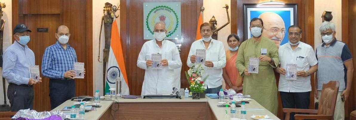 रायपुर : मुख्यमंत्री ने 'बटरफ्लाई ट्रेजर ऑफ छत्तीसगढ़' पुस्तक का किया विमोचन