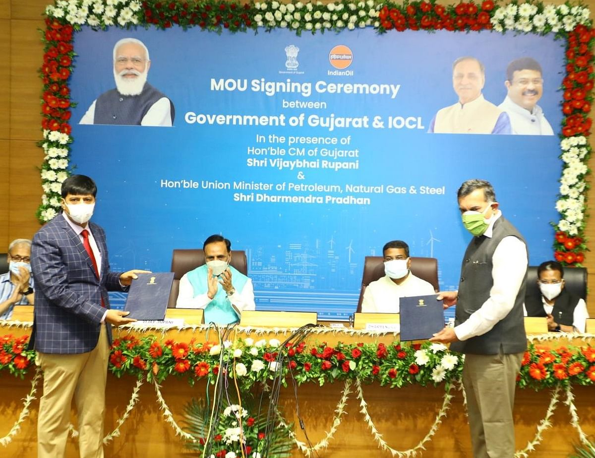 गुजरात सरकार और आईओसी के बीच 24 हजार  करोड़ का समझौता