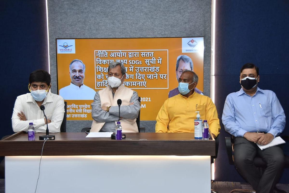 मुख्यमंत्री ने सतत विकास लक्ष्य में चौथा स्थान आने पर टीचर्स को दी बधाई