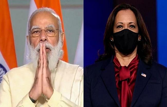 कमला हैरिस ने प्रधानमंत्री मोदी को बताया, अमेरिका भेज रहा है वैक्सीन