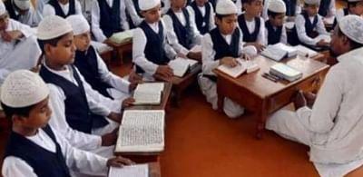 यूपी सरकार मदरसा छात्रों के लिए लाएगी मोबाइल ऐप