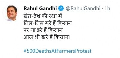 farmers-stick-to-their-stand-even-after-many-deaths-rahul