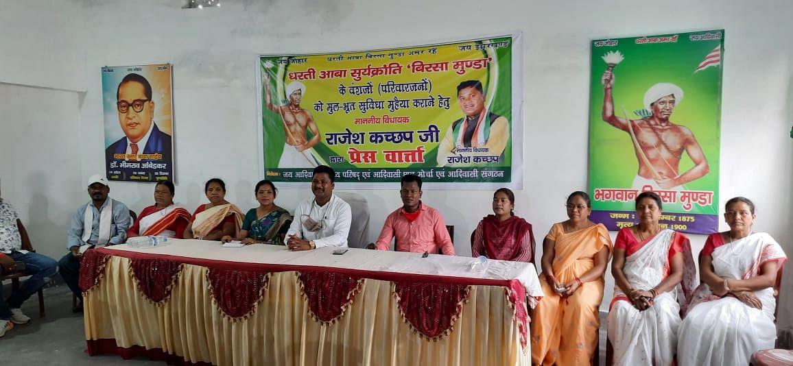 बिरसा मुंडा की परपोती की शिक्षा का खर्च उठाएंगे विधायक राजेश कच्छप