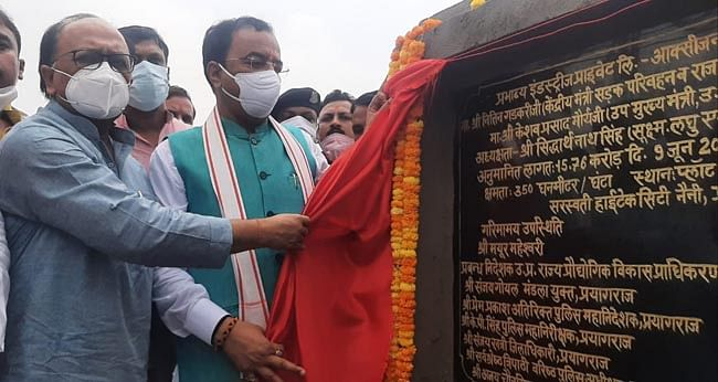 उप मुख्यमंत्री केशव मौर्य ने ऑक्सीजन प्लान्ट का उद्घाटन किया