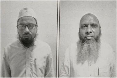 जमात-ए-इस्लामी हिंद ने धर्मातरण पर गिरफ्तारी की निंदा की