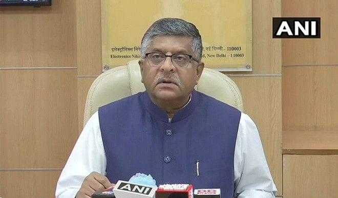 IT मिनिस्टर रविशंकर प्रसाद ने टेलीकॉम सेक्टर के लिए जारी किए गाइडलाइन, कहा- BPO इंडस्ट्री और बढ़ेगी