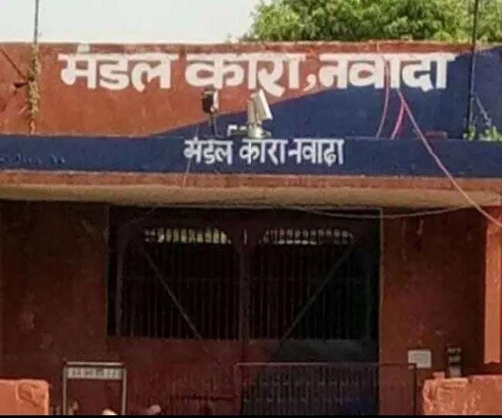 murder-accused-dies-in-nawada-jail-jail-administration-accused-of-negligence