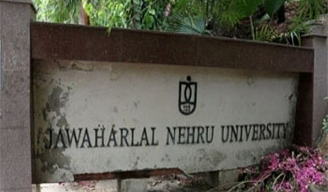 जेएनयू का केन्द्रीय पुस्तकालय कोविड-19 के मद्देनजर अभी बंद ही रहेगा