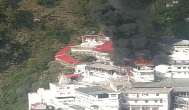 जम्मू कश्मीर: वैष्णो देवी मंदिर के पास लगी आग, दूर तक दिख रहीं लपटें