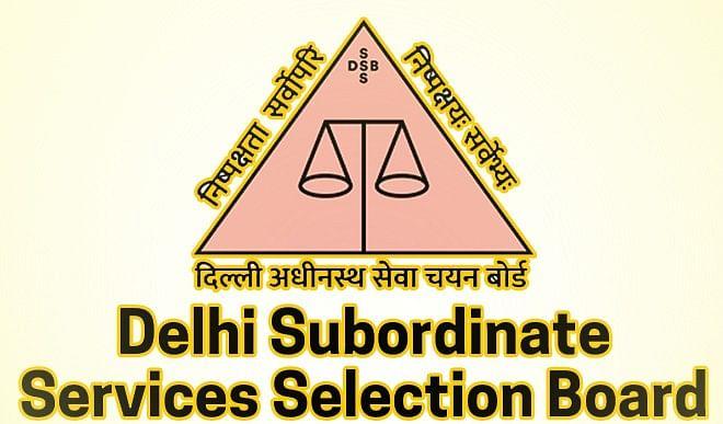 DSSSB ने विभिन्न पदों पर भर्ती के लिए मांगे आवेदन, ऑनलाइन आवेदन प्रक्रिया शुरू