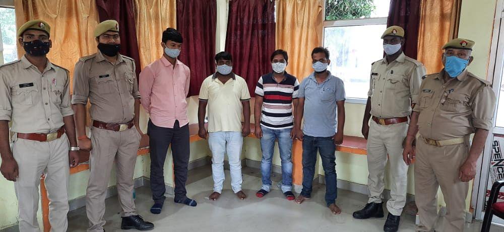 एंटीजन किट की कालाबाजारी करते चार स्वास्थ्य कर्मी गिरफ्तार