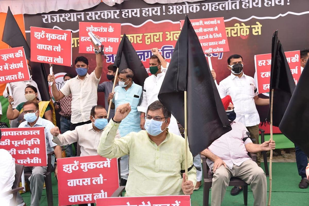 गहलोत सरकार के अलोकतांत्रिक फैसले के खिलाफ भाजपा का प्रदेशभर में विरोध- प्रदर्शन