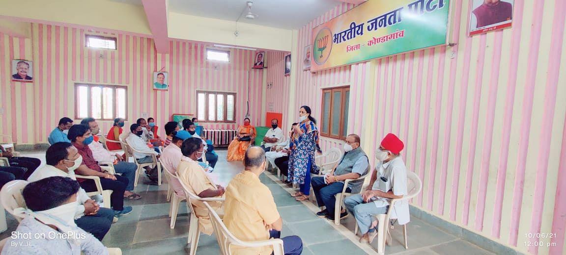 कोंडागांव : 12 से 17 जून तक भाजपा घर-घर पहुंचाएगी कांग्रेस की विफलता