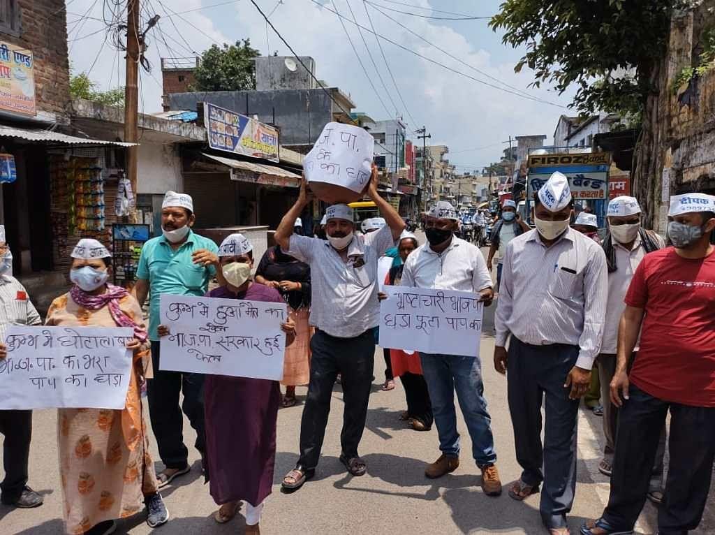 कोरोना घोटाला की जांच की मांग को लेकर आप कार्यकर्ताओं का प्रदर्शन, भाजपा कार्यालय के सामने फोड़ा घड़ा