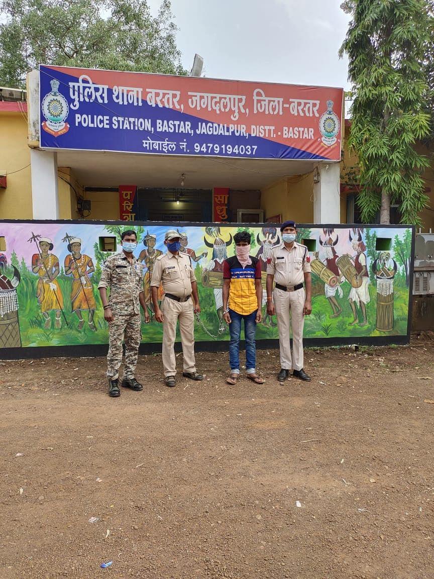 रायपुर : विवाह का प्रलोभन देकर नाबालिग से दुष्कर्म, आरोपित गिरफ्तार