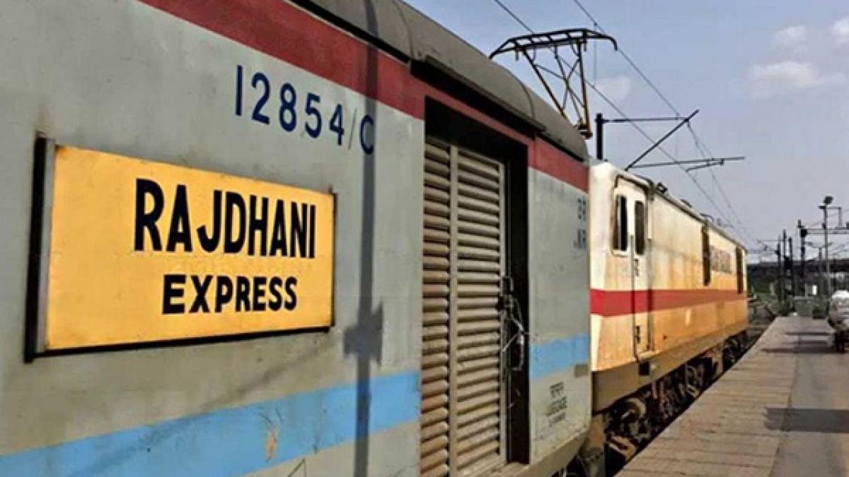 मडगांव-हजरत निजामुद्दीन के बीच राजधानी सुपरफास्ट विशेष ट्रेन बहाल