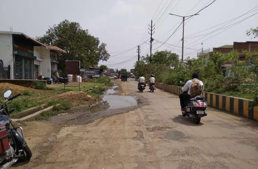 नगर सेवा अभियान अनूपपुर में हुआ फेल, गंदगी से पटी पड़ी कई सड़कें