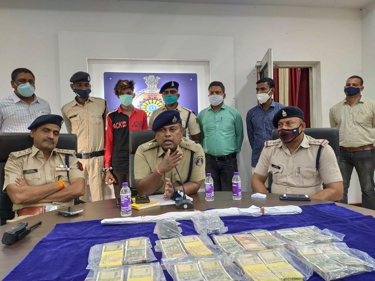 भिलाईनगर : नंदौरी सेवा सहकारी समिति के चौकीदार के हत्या का आरोपित गिरफ्तार, आठ लाख एवं दो वाहन जब्त