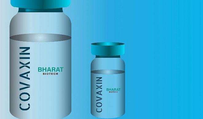 कनाडा में भी होगी भारत बायोटेक की कोवैक्सिन की सप्लाई, अमेरिकी कंपनी से किया करार