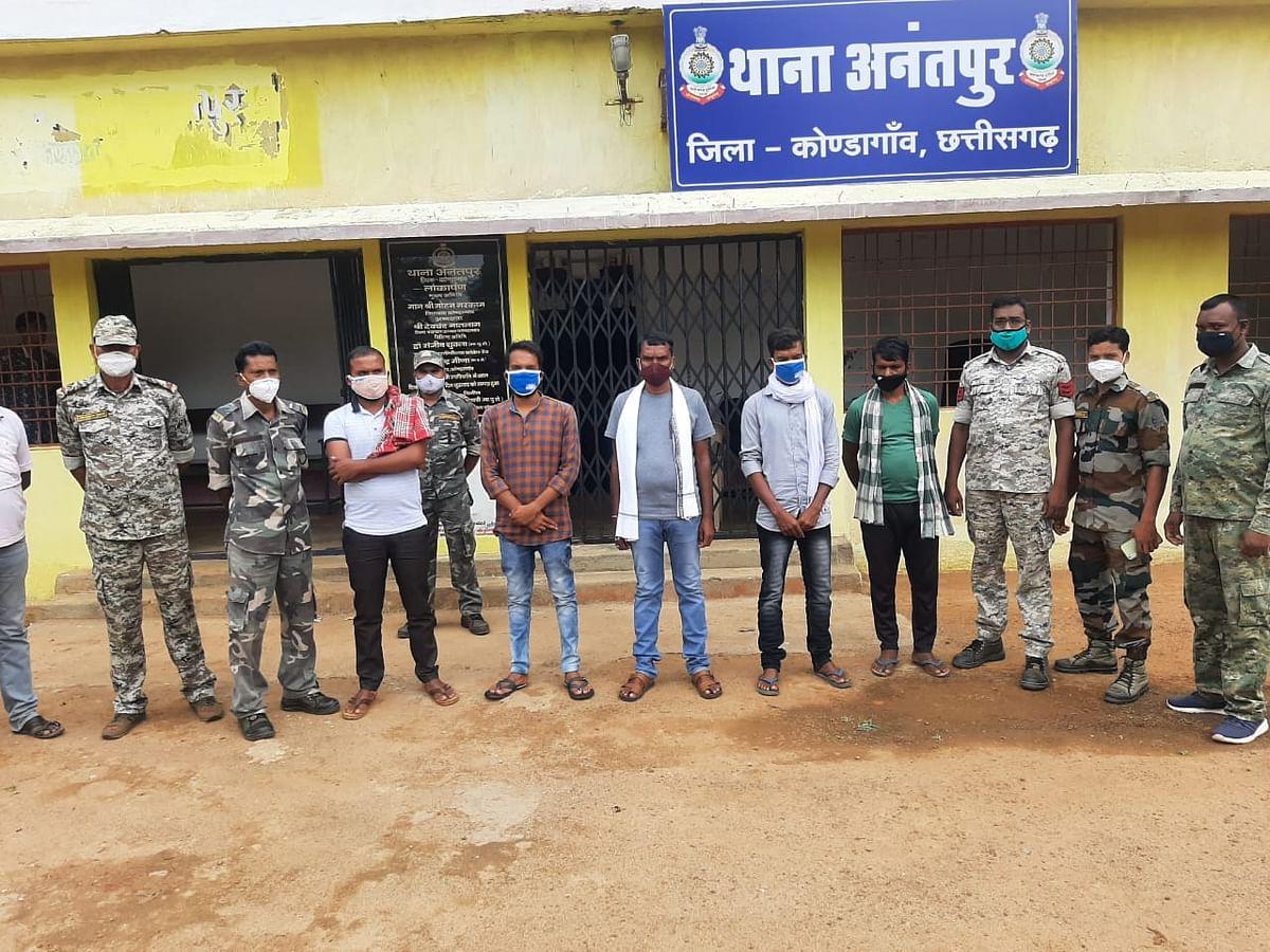 कोंडागांव : शिक्षको से मारपीट करने वाले आरोपितों की हुई गिरफ्तारी
