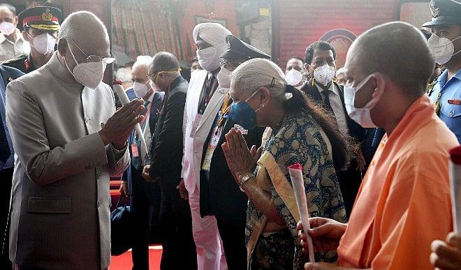 राष्ट्रपति रामनाथ कोविंद ने आंबेडकर स्मारक एवं सांस्कृतिक केंद्र की आधारशिला रखी