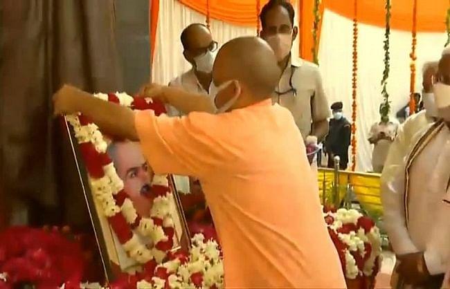 मुख्यमंत्री योगी ने बलिदान दिवस पर डॉ. श्यामा मुखर्जी को किया याद, माल्यार्पण कर दी श्रद्धांजलि