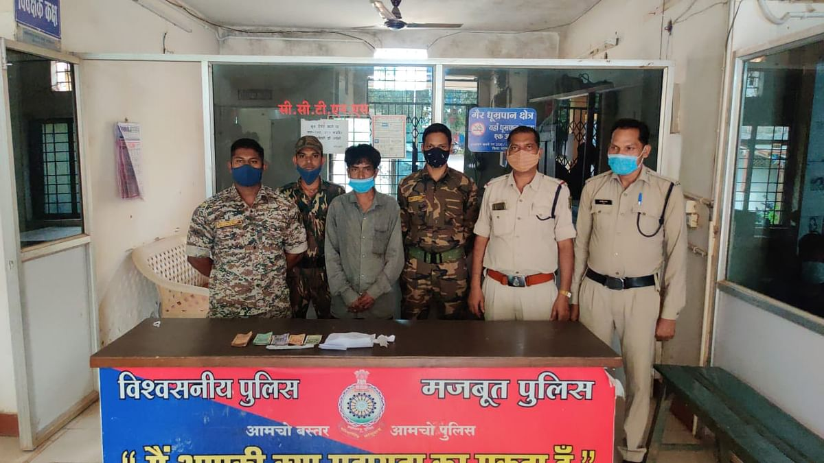 jagdalpur-a-bookie-who-feeds-bets-arrested