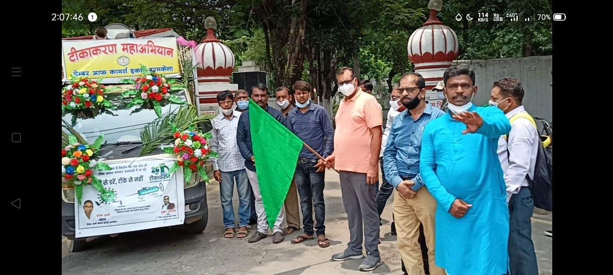 रायगढ़ : टीकाकरण महाअभियान रथ को कलेक्टर ने हरी झंडी दिखाकर किया रवाना