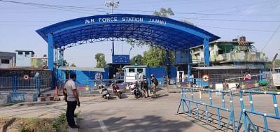 गृह मंत्रालय ने जम्मू वायुसेना स्टेशन हमले का मामला एनआईए को सौंपा