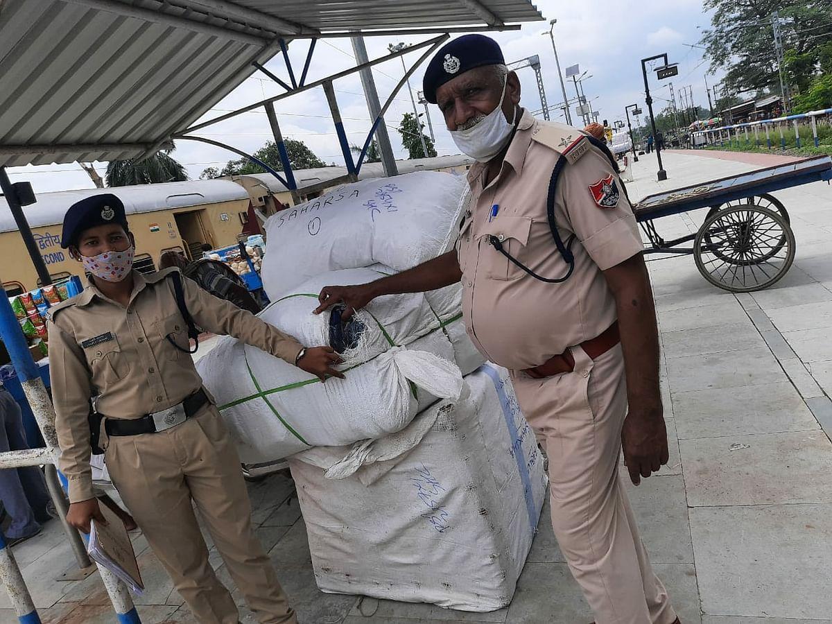 सहरसा स्टेशन पर पार्सल सामानों की सघन जांच शुरू