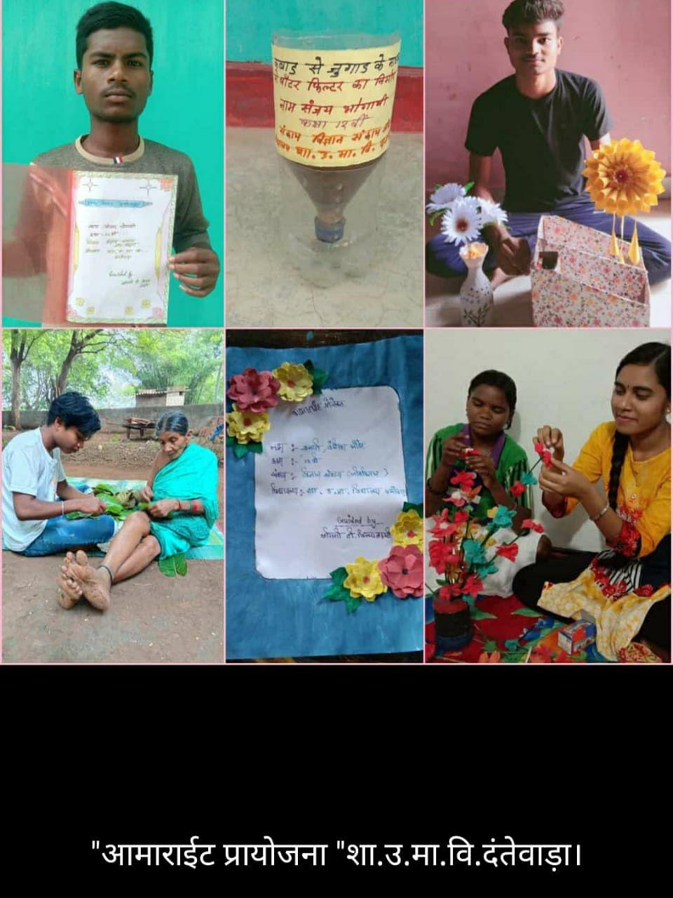 रायपुर : 'आमाराईट प्रायोजना' से संस्कृति व परंपरा के साथ शैक्षिक विकास