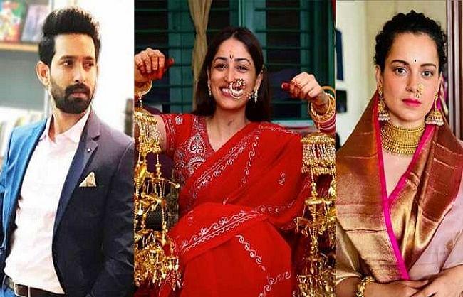 विक्रांत मैसी ने यामी गौतम की राधे माँ से की तुलना तो भड़की कंगना ने अभिनेता को कह दिया  कॉकरोच
