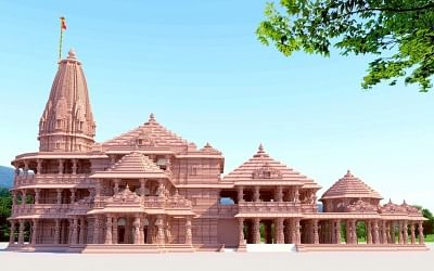 अयोध्या में बनेगा राम द्वार, रामायण उद्यान