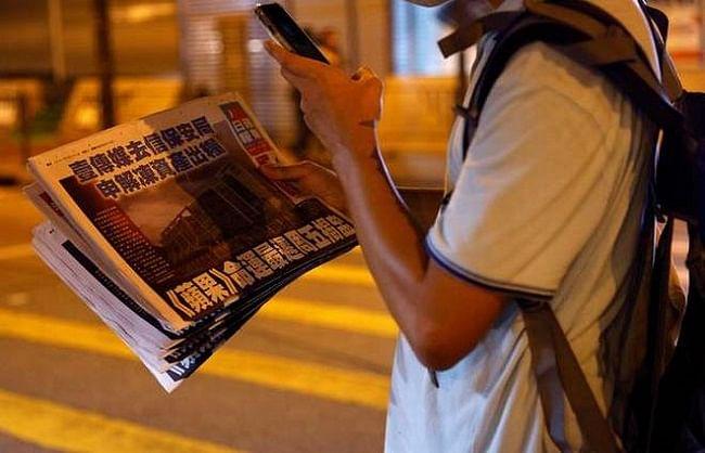 हांगकांग के अखबार एपल डेली का निकला आखिरी अंक