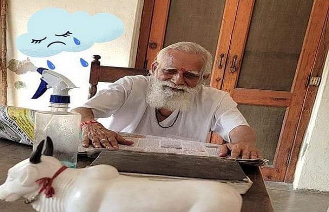 श्रीराम जन्मभूमि आन्दोलन में अशोक सिंघल के सहयोगी रहे शभ्भू नाथ का निधन.